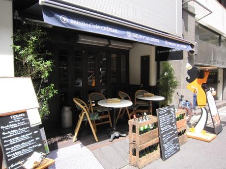 銀座のブレッツカフェ