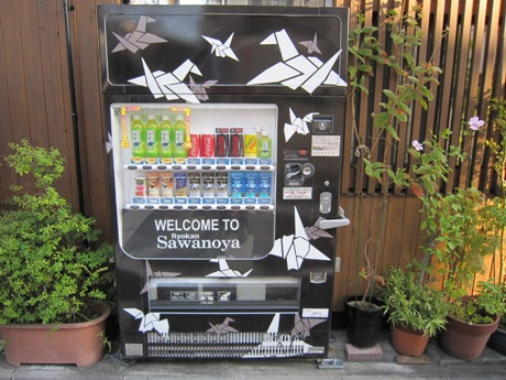 日本風自販機