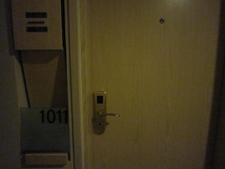 1011号室
