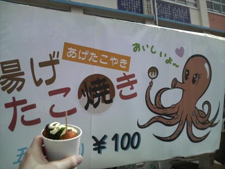 5個で100円!