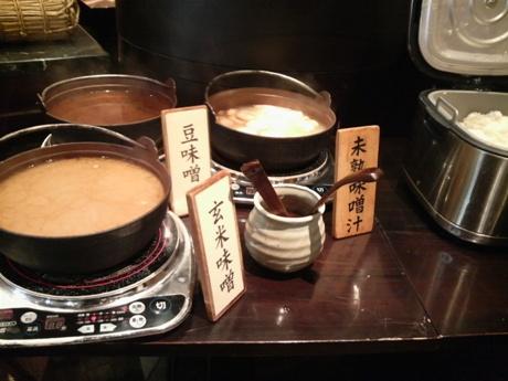 味噌汁も3種