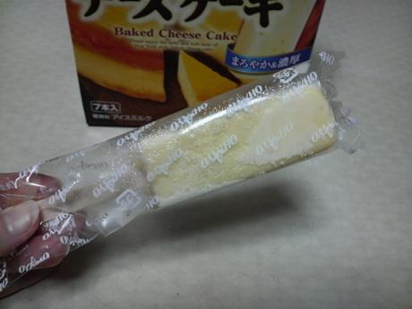 チーズのつぶつぶ感じます
