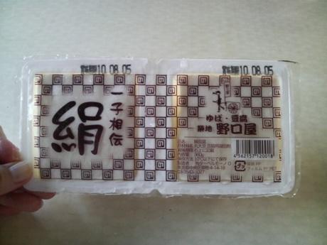 2つで350円