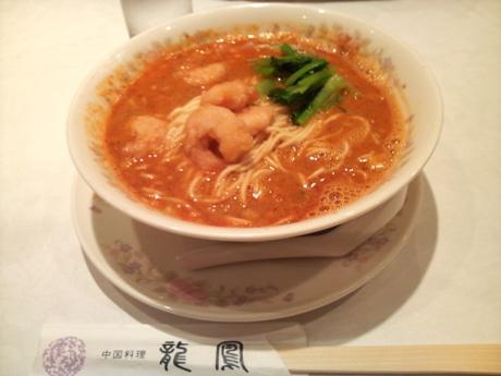 海老坦々麺