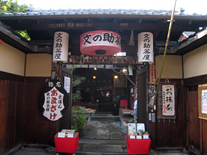 bunnosuke_0516_3.jpg