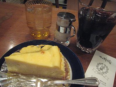 coffeekan_0425_2.jpg