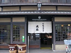 daitou_0105_1.jpg