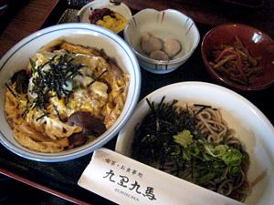 kurikuma_0519_2.jpg