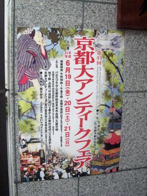 midokoro_0614.jpg