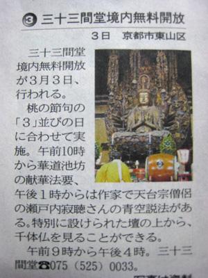 momonoe_0227_1.jpg