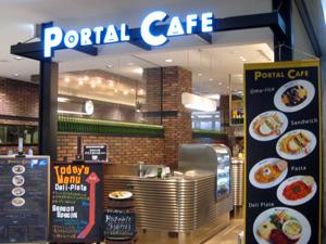 portalcafe_0428_1.jpg