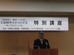 shihouten_1.jpg