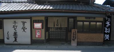 shimomura_0331_1.jpg