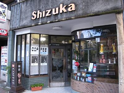 shizuka_0201_1.jpg