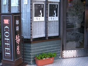 shizuka_0201_9.jpg