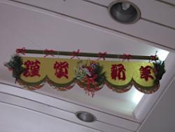 syougatu_0995.jpg
