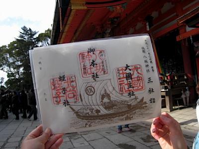 yasaka_0110_5.jpg