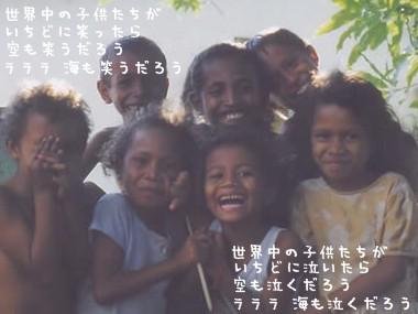 20051003215352.jpg