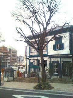 スタバ 神戸北野の異人館店