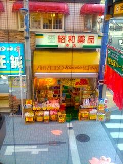 ヴェローチェ神田店2Fからの外