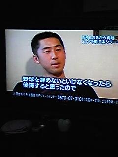 2010.10.28imaoka-1