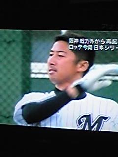 2010.10.28imaoka-2