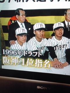 2010.10.28imaoka-4