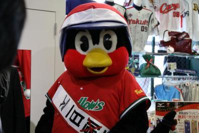 20101219tencho.jpg