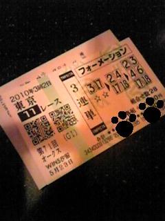 20110523oaks.jpg
