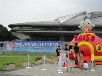 2010.7.3JC
