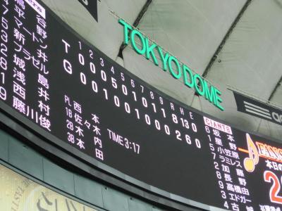 2010.7.3result