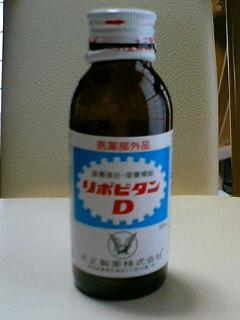 silyouji12-25