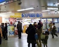 019+kinokuni_convert_20090131154434.jpg