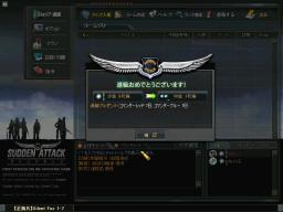ScreenShot_116.jpg