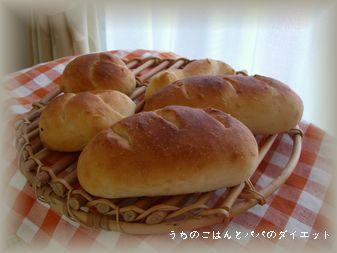 スイートポテトパン