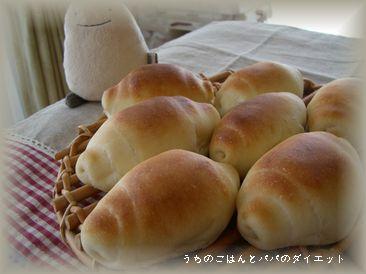 1月23日ロールパン