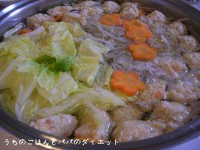 鶏ごぼう団子鍋