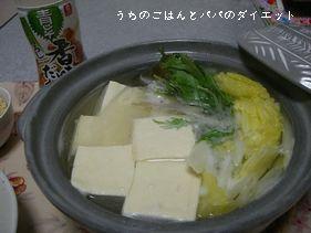 レシピ☆ モニター