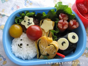 次男幼稚園弁当