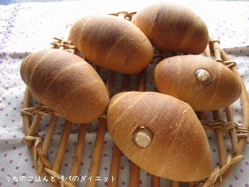 焼きすぎロールパン&チーズパン