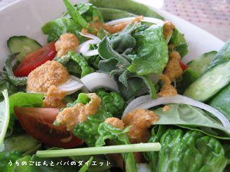 野菜どっさり?♪