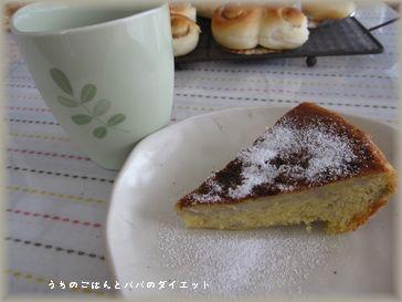 バナナケーキとアイスコーヒー