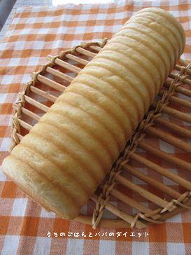 シナモンうずまきラウンド型パン