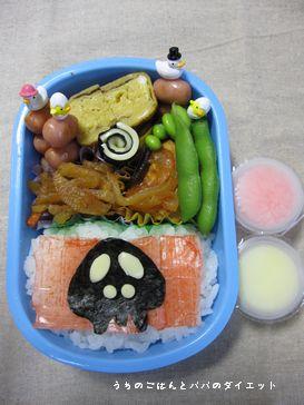 6月10日次男幼稚園お弁当