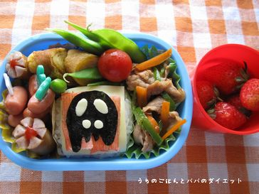 6月24日次男幼稚園お弁当