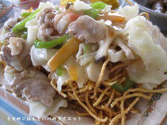 太めのパリパリ麺
