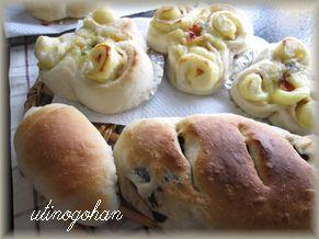 ハムチーズパン プルーんパン