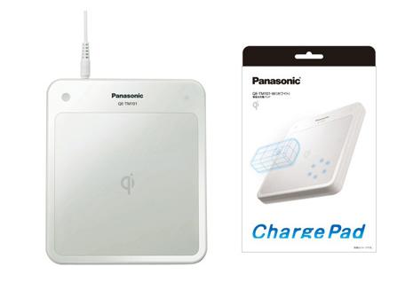 Panasonic 無接点充電パッド ChargePadチャージパッド 『QE-TM101』