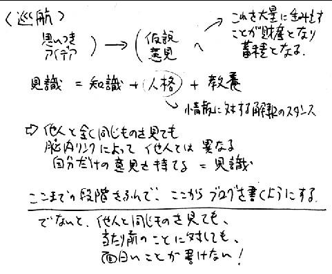 20100418_215446.jpg