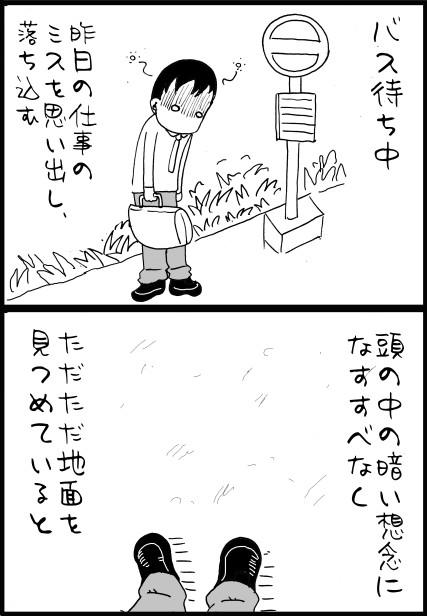 20101122_230923.jpg